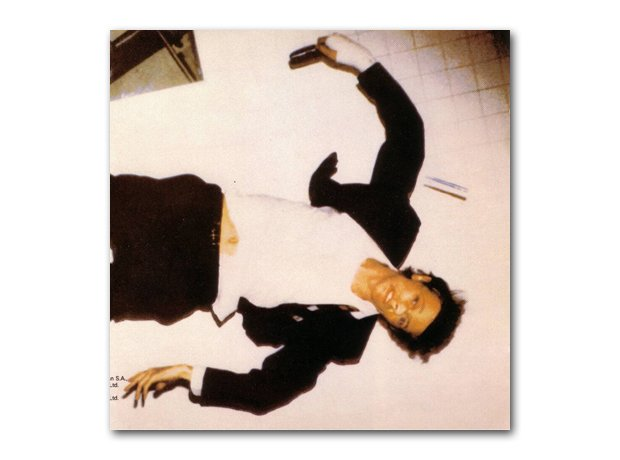 David Bowie - Lodger album cover