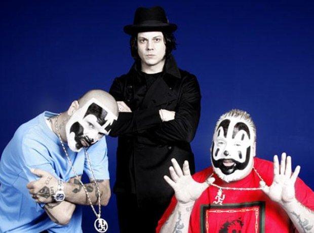 jack White and Insane Clown Posse