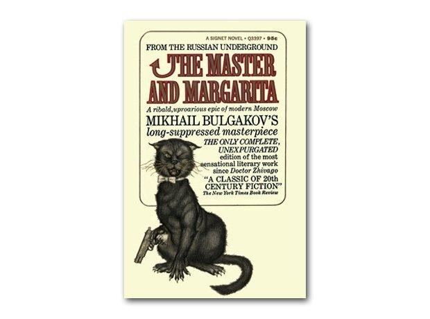 The Master and Margarita, Mikhail Bulgakov, 1967