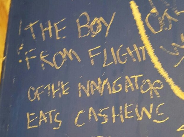 """The Boy From Flight of The Navigator Eats Cashews"