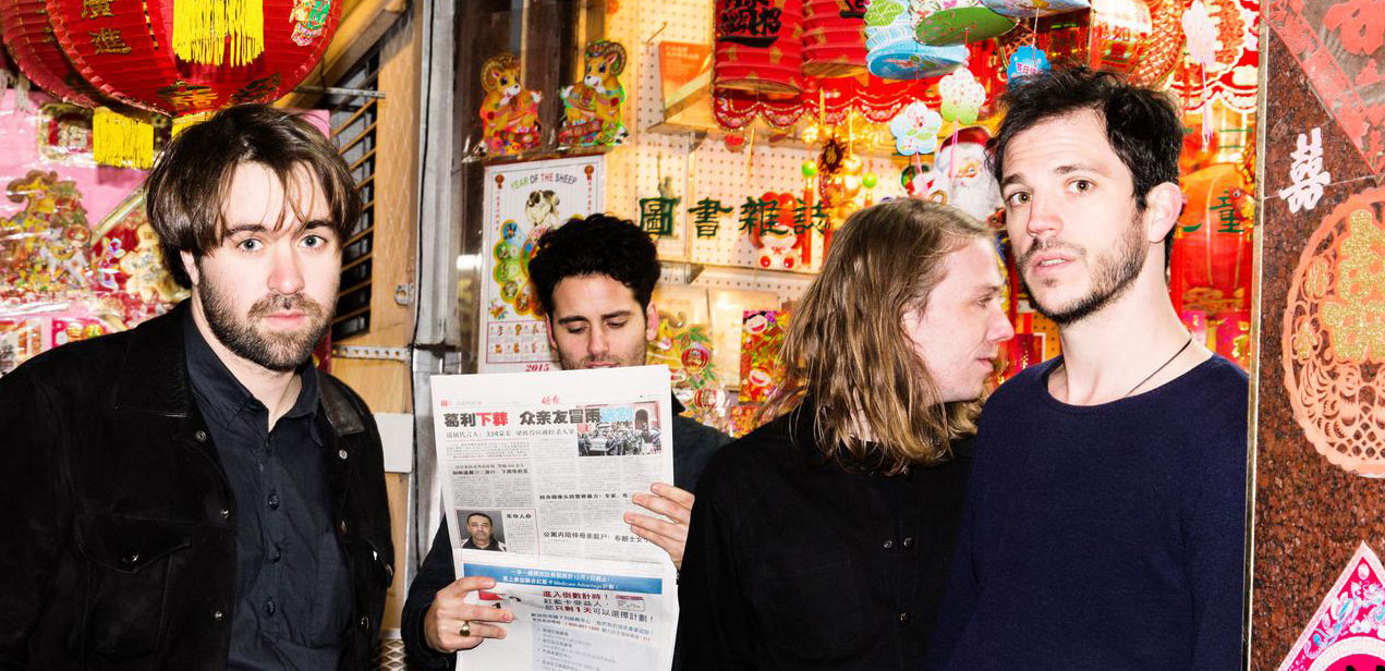 The Vaccines press 2016 cropped